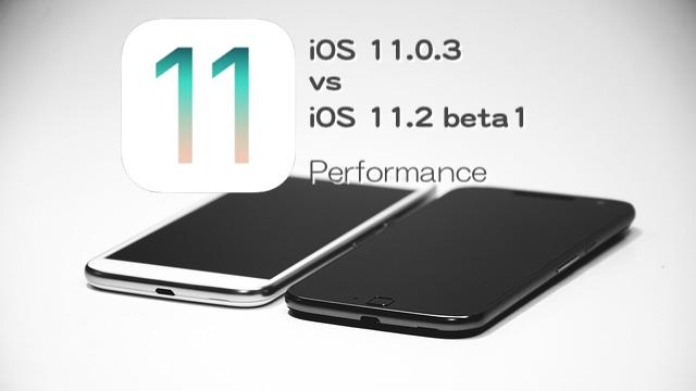 iOS112beta1vsiOS1103