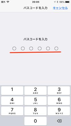 iPhone-Reset-04