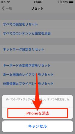 iPhone-Reset-05