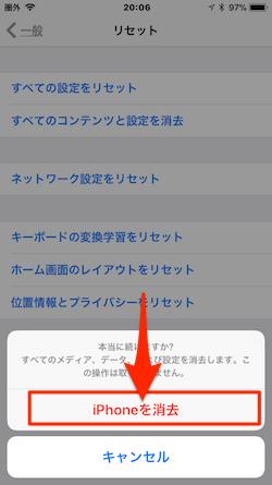 iPhone-Reset-06