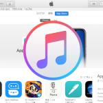 iTunes 12.7で削除られたApp Store機能、そのまま放置されストレージを占有しているiOSアプリを削除してMacやWindows PCのメモリ容量を解放するには?