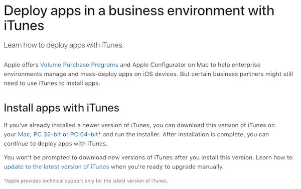 iTunes1263