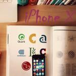 【iPhone X】発売が待ち遠しい!発売前のiPhone Xのケースを一足先にご紹介