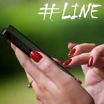 【LINE】Skype利用者にとっては特に便利?改行キーを押すだけでトークが送信できちゃう設定の仕方