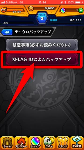 monst_backup1020_1