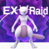 【ポケモンGO】EXレイドに行ってきた