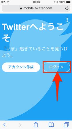 Mobile-Twitter-01
