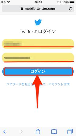 Mobile-Twitter-02