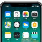 Apple、iOS 11.1.2修正バージョンをリリース。iPhone Xが急激な温度低下で反応しなくなる問題などを修正