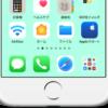 【iOS 11】脱獄不要!iPhoneのホーム画面からドックを隠すカスタマイズ方法