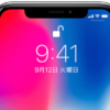 【iPhone X】Face ID認証で「ロック解除に失敗する」場合のロック解除成功率を上げる方法。