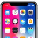 【iPhone X】ホーム&ロック画面からiPhone Xの気になるノッチ(切り欠き)を削除する方法