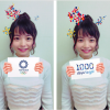 【LINE】東京2020オリンピック1000日前記念の限定カメラフィルターが期間限定で登場!