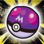 【ポケモンUSUM】ポケモングローバルリンク(PGL)に登録すると、マスターボールがもらえるキャンペーン実施中!!