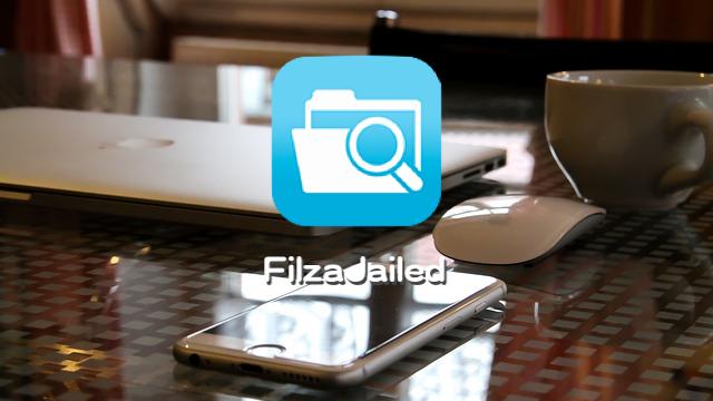 iOS 11】脱獄不要!ファイルマネージャー「FilzaJailed」を