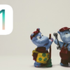 【iOS 11】iPhone内の未使用アプリを自動で削除して、ストレージの空き領域(スペース)を解放、確保する方法