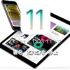 Apple、iOS 11.1.1、iOS 11.1.2の署名(SHSH)発行を停止しました。ダウングレードが不可能に