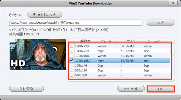 iPhoneやiPadで観るYouTube動画を無料でダウンロードする方法 | moshbox