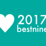【Instagram(インスタグラム)】今年最もいいねをもらった9枚を自動で選んでくれるベスト9 #2017bestnine のやり方!