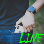 【LINE(ライン)】ついに送信取消機能が実装!24時間以内に送信したメッセージなら削除が可能に。