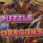 【パズル&ドラゴンズ】パズドラ、レアガチャのモンスターごとの的中確率を表示!近日公開の次回アップデートで