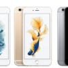 Apple、iPhone 6 PlusをiPhone 6s Plusユニットに期間限定で交換