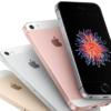 【噂】「iPhone SE 2」は5月か6月に発表!?ワイヤレス充電機能はサポートするものの、3D Touch機能は不採用?