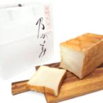 【乃が美】SNSやテレビで話題の高級「生」食パン!「乃が美」の食パンを買って食べてみた