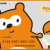 【Pontaカード】Pontaカードをスマホ用アプリで使おう!Pontaカードアプリの使い方