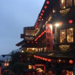 【台南・台北旅行】台北に行ったらぜひ!不思議な街「九份」へショートトリップ!