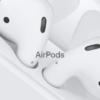 iOS 11.2.6アップデートでAirPodsの接続・操作バグ問題が発生!その時の問題解決のための修正方法は?