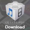 iOS 11.2.6ファームウェア IPSWの機種別ダウンロードリンク(Appleオフィシャル・リンク)