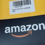 【Amazon】Amazonを装って送られてくる怪しい感謝状に注意!送り主の目的は空き巣?
