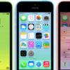【iPhone 5c】朗報?iPhone 5c(16GB)ユーザーは修理を希望した場合、iPhone 5c(32GB)にアップグレードしてもらえるかも
