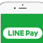 【LINE】LINE Payの利用をやめたいときは?LINE Payの解約(退会)方法。