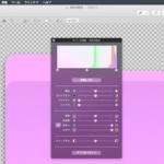 【macOS】個々のフォルダの色を簡単に変更する方法:Macのデスクトップ整理術