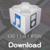 iOS 11.3.1ファームウェア IPSWの機種別ダウンロードリンク(Appleオフィシャル・リンク)