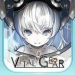 【ヴァイタルギア】機種変更やリセマラ時に必要なデータ引き継ぎ方法!