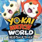 ガンホー、あの人気アニメ『妖怪ウォッチ』を題材にしたiOS向けAR(拡張現実)ゲームアプリ「妖怪ウォッチ ワールド 」をリリース。