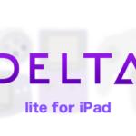 「Delta Lite for iPad」リリース!脱獄やサイドロードなしで今すぐインストール、ファミコンのゲームが楽しめます。
