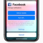 【iOS 12】特定のアプリの通知設定を「目立たない形で配信」「オフにする」を簡単に有効にする方法は?