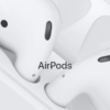 AirPodsをリセット(初期化)してiPhoneに再接続する方法