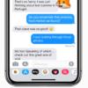 【iOS 12】仕様が変わった「メッセージ」アプリから写真へのアクセス、その方法は?