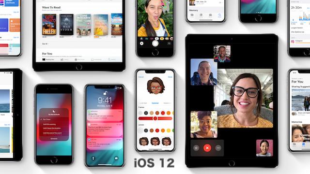 iOS 12 Beta 5、そしてiOS 12 Public Beta 4(パブリックベータ版)のリリース予定は?