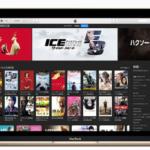 【iTunes】使っているコンピュータ(MacやWindows PC)をiTunesで「認証」する方法