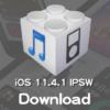 iOS 11.4.1ファームウェア IPSWの機種別ダウンロードリンク(Appleオフィシャル・リンク)
