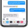 【iPhone】iMessageのメッセージ開封通知を有効または無効にする方法