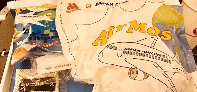 【ロンドン&パリ】JAL国際線の機内食が美味しくなってる!