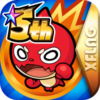「モンスターストライク 13.0.1」iOS向け修正版リリースで、5周年記念として「たんまりオラゴン」のキャラクター・アイコンが登場!