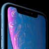 【iPhone XR】iPhone XRを3ステップでハードリセットする方法